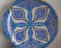 Antique Qajar Period Persian Islamic Large Ceramic Wall Charger Signed on Reverse