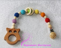 Teether Owl Teething beads Toy clip Grasping toy Organic Wooden Teether Stroller Toy Crochet Eco Friendly Baby Shower Gift Dummy holder