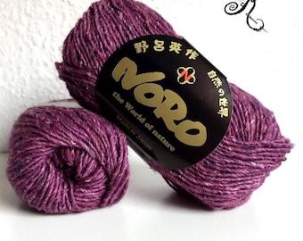 Noro Silk Garden Solo 18 - 50g