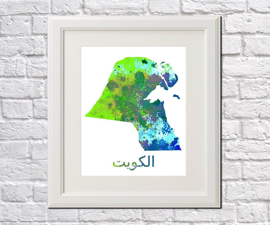 Kuwait Map Ofkuwait Art Print Home Office Kuwaiti Home Decor