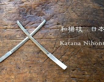 和楊枝 Toothpick of Japanese sword