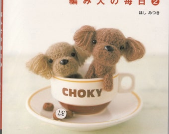 Ami Ami dogs Amigurumi dog 2 Japanese book Cute amigurumi Crochet dogs