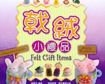 eBook Felt gift items Crafts book Handmade ebook Pdf