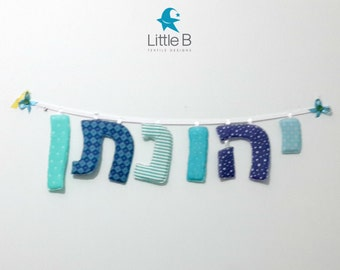 Jewish baby gift, Hebrew name letters, Personalized nursery decor, Baby room decor, baby shower gift