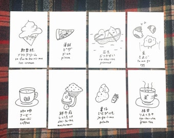 Hand Drawn Illustration words card set (8 cards)