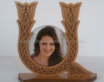 Wood Carved Armenian Letter Photo Frame - Armenian Letter - Handmade Work - All Letters Available - Armenian Gift, Armenian Souvenir