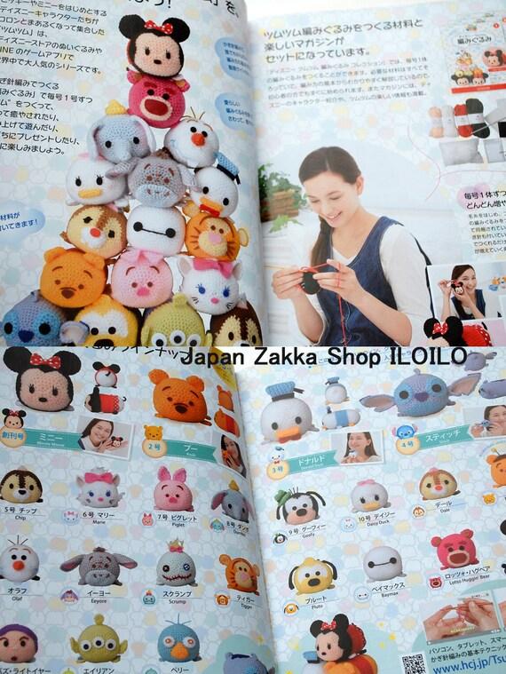 Amigurumi Zeitschrift Vol 1 : Special Price!,Amigurumi Kit Minnie,