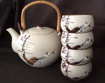Mid Century Tea Set 5pcs