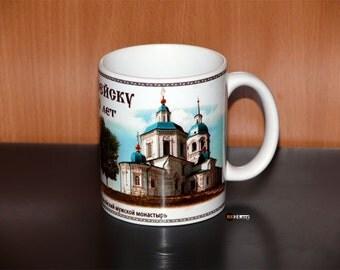 """Ceramic Mug """"Yeniseisk 400 years"""""""