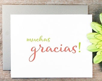 Gracias, Gracias Thank You Cards, Gracias Card, Muchas Gracias, Thank You Cards, Thank You Stationery, Thank You Card Set, Gracias Targetas