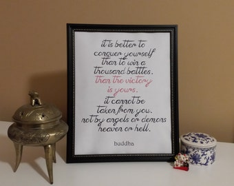 Conquer Yourself - Buddha quote - inspirational & motivational printable wall art - decor for home, office, dorm