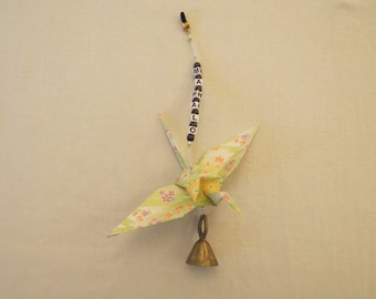 "Beaded Origami ""Crane Drop""//Paper Crane Ornament//Bird Ornament//Cubicle Decoration//Minimalist Mobile//Hostess Gift//Momento//Token"