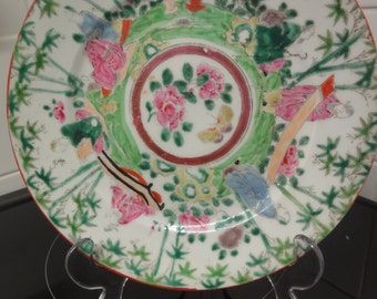floral designed chinese early  plate with pretty designs as per photo & signed