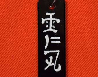 Reiki Necklace - Japanese Kanji - hand painted