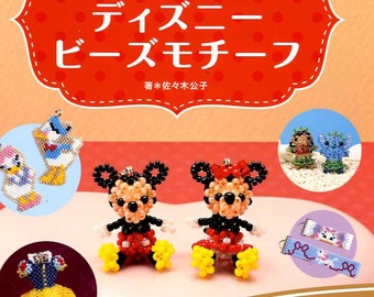 Fun DISNEY BEAD MOTIFS - Japanese Bead Book