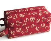 Bigger Boxy Bag Knitting Project Bag - Imported Japanese fabric, red