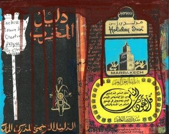 Last page, Morocco Sketchbook, Juliana Coles
