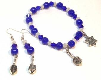 Chanukah Bracelet Set