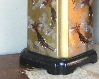 Vintage tall lamp gold ceramic table Asian with pheasants birds with wood base with harp and black wood ball on top Hollywood Regency