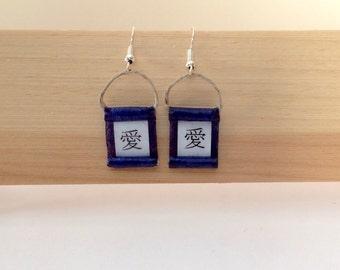 Love in Japanese calligraphy on blue scroll earrings