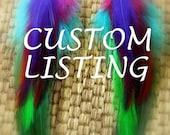 custom listing for elybarnhart