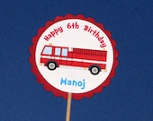Fire truck Cupcake Toppers - Set of 24 - Fire truck birthday party, Fire Engine