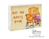 Sisters door sign, personalized door plaque, best friends, reading room sign, teacher room sign, art for girls room, book nook door sign