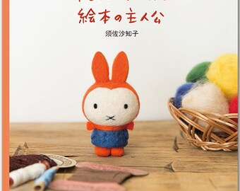 Picture Bool character how to make dolls for biginner  -  Zakka Japanese Craft Book