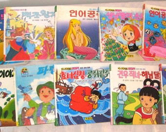 1980s Shogo Hirata Children's Books/Japanese Children's Books Hardcover