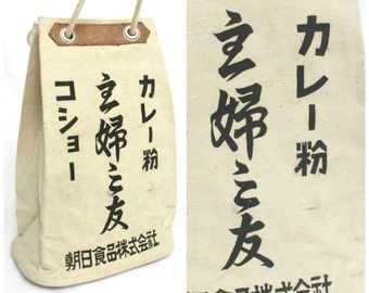 Vintage Industrial Japanese Drawstring Bag. Tool Bag, Storage, Organizer, Pouch White Black Kanji (Shop Ref: 1310, 1311)