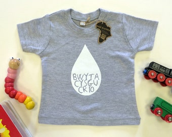Baby Clothes Light Grey T-shirt Welsh Text Bwyta, Cysgu, Crio White Unisex