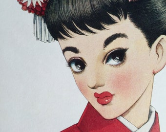 1960s JUNICHI NAKAHARA Big Eyed Girl Mod Retro DOUBLESIDED Print Perfect for Framing