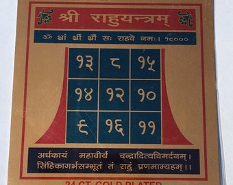 Rahu Yantra - Temple Energized - Security Prosperity Happiness