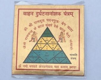 "2"" Hanuman Vahan Durghatna Nashak Yantra - Complete Travel Protection"
