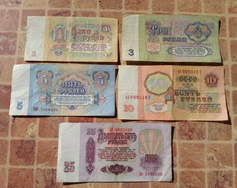Soviet Rubles - Set of 5 Soviet Vintage Rubles Banknotes Issues in 1961