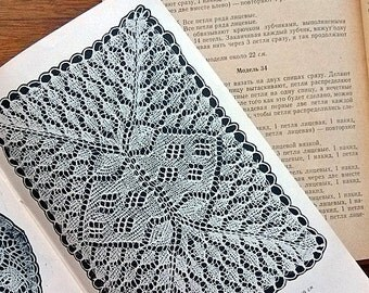 Knitting doilies M.Panaite Knitting book Needles instruction Tutorial books Knitted lace Miniature doily Lace knitting Needle working book