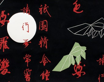 Alexander Henry - Origami Kanji - #8350B - Black
