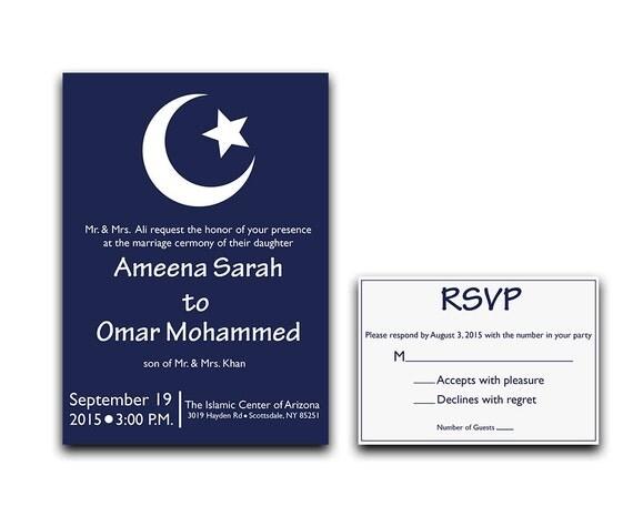 Items Similar To Nikah Wedding Invitation