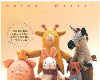 No.10 Doll figure stuff Japanese eBook Pattern - Instant Download PDF