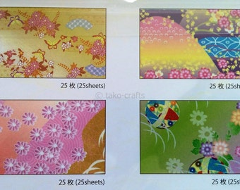 Japanese Style Fancy Chiyogami Origami Paper: 100 sheets, 4 Beautiful Designs