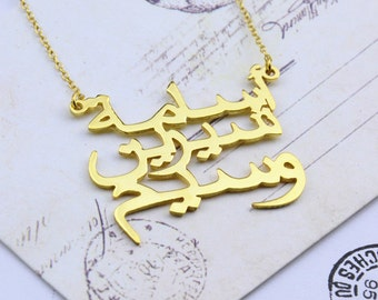 Arabic Name Necklace,Custom Arabic Necklace,Personalized Arabic Jewelry, triple Arabic Necklace,Islam Necklace,Christmas Gift