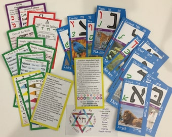 Hebrew Flashcards - VERSION 2 - learn the alef-bet fast & easy With 9 NEW CARDS!