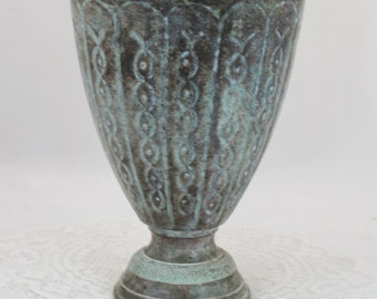 Vintage Metal Scalloped Decorative Vase