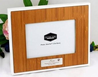"Pet Memorial Photo Frame with Name Plaque - 5x7"""