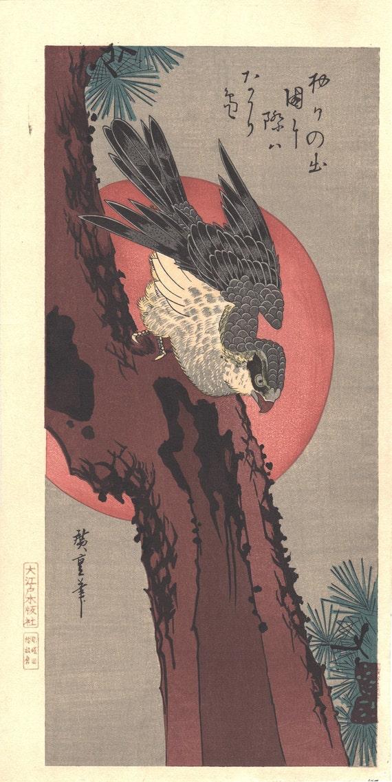 "Japanese Ukiyoe, Woodblock print, Hiroshige, ""Falcon, Pine, and New Year Sunrise"""