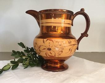 Antique Victorian Copper Lusterware Creamer