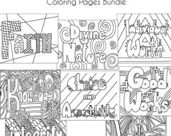 Bundle Deal - Young Women Values Coloring Pages - LDS - Mormon - 8.5x11 Inch