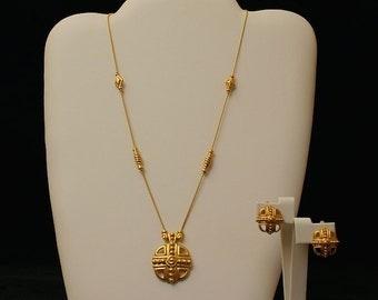 1980's Trifari Gold Tone Jewellery Set