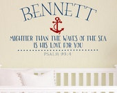 Personalized Mightier than the waves - nursery art design with anchor wall decal