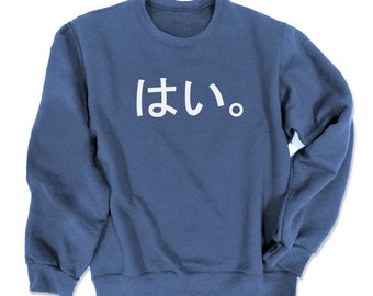 Japanese Sweatshirt Hai. anime sweater aesthetic otaku gift japan manga cute japanese crewneck japanese anime phrase funny sweatshirt unisex